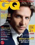 GQ JAPAN 6月号 4月24日発売