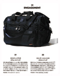 men's FUDGE 8月23日発行