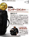 Mono Max 2015 1月号 12月10日発売