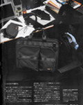 GQ JAPAN 5月号 4月24日発売