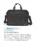 THE NIKKEI MAGAZINE STYLE 3月16日発行