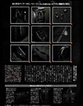 MEN'S EX No.247 11月号 10月6日発行