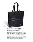 THE NIKKEI MAGAZINE STYLE  3月20日配布