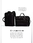 AERA STYLE MAGAZINE  3月24日配布